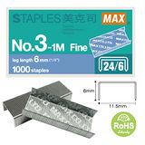 【美克司 MAX】NO.3-1M (24/6) 訂書針/3號針 (5小盒入)
