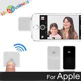 AtoB ASHUTB iPhone自拍器- iPhone專用自拍無線快門(RFS1)