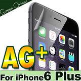 美國Green Onions Apple iPhone6 Plus 5.5吋防眩光/防指紋霧面保護貼