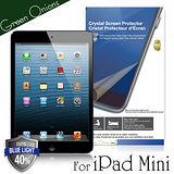 美國Green Onions Apple iPad Mini/2/3抗藍光保護貼