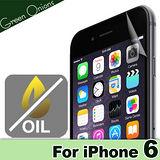 美國Green Onions Oleophobic Apple iPhone6 4.7吋抗油水保護貼