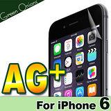 美國Green Onions Apple iPhone6 4.7吋防眩光/防指紋霧面保護貼