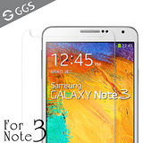 GGS Samsung Galaxy Note3金鋼防爆透明玻璃靜電吸附保護貼