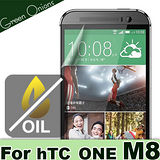 美國Green Onions Oleophobic hTC One M8 抗油水保護貼