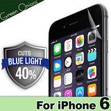 美國Green Onions Apple iPhone6 4.7吋抗藍光保護貼