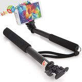 AtoB Selfie Stick SP2 愛拍棒-相機/平板/手機自拍棒