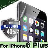美國Green Onions Apple iPhone6 Plus 5.5吋抗藍光保護貼