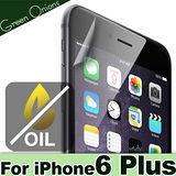 美國Green Onions Oleophobic Apple iPhone6 Plus 5.5吋抗油水保護貼