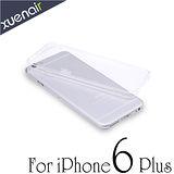 Xuenair Apple iPhone 6 Plus 5.5吋透明超薄果凍保護套