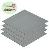 導熱矽膠片/散熱墊-50x50x1mm(四入)