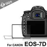 GGS第四代LARMOR金鋼防爆玻璃靜電吸附保護貼-CANON EOS-7D專用
