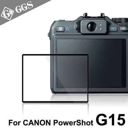 GGS第四代LARMOR金鋼防爆玻璃靜電吸附相機保護貼-CANON PowerShot G15專用 -friDay購物 x GoHappy