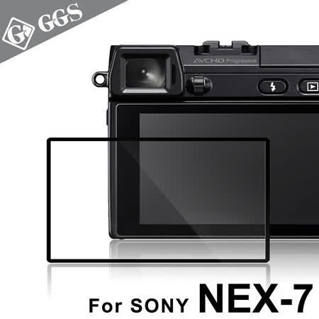 GGS第四代LARMOR金鋼防爆玻璃靜電吸附相機保護貼-SONY NEX-7專用 -friDay購物 x GoHappy