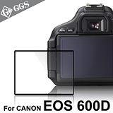 GGS第四代LARMOR金鋼防爆玻璃靜電吸附保護貼-CANON EOS-600D專用