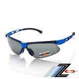 視鼎Z-POLS 舒適運動型系列 質感寶藍框搭配Polarized頂級偏光 帥氣UV400防爆運動眼鏡!新上市