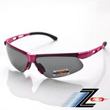 視鼎Z-POLS 舒適運動型系列 質感桃紅框搭配Polarized頂級偏光 帥氣UV400防爆運動眼鏡!新上市