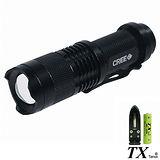 【特林TX】美國CREE Q5 LED變焦手電筒(T68A-1B)
