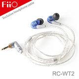 FiiO RC-WT2 威士頓Westone耳機升級線