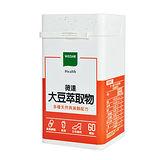 【薇達WEDAR】大豆萃取物(60顆/瓶)