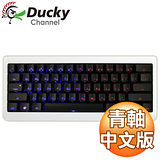 Ducky 創傑 Mini 青軸 中文 藍紅光機械式鍵盤《黑帽銀蓋》