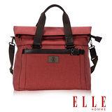 ELLE HOMME 新款上市米蘭精品魅力II13吋筆電扣層手提/側背旅行包款-橘紅EL82335-41