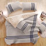 生活提案 柯比 珊瑚絨單人三件式被套床包組