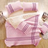 生活提案 粉色國度 珊瑚絨單人三件式被套床包組