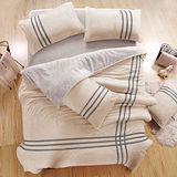 生活提案 爵士傲慢 珊瑚絨雙人四件式被套床包組