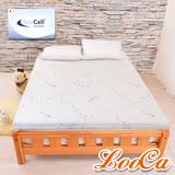 【LooCa】SeaCell海藻纖維七段式乳膠床墊(雙人5尺)