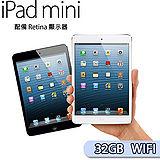 Apple iPad mini 2 Wi-FI 32GB 平板電腦(配備Retina顯示器)【送螢幕保護貼+背套+觸控筆】