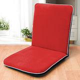 KOTAS 日式休閒和室椅(多色)