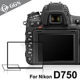 GGS第四代LARMOR金鋼防爆玻璃靜電吸附相機保護貼-NIKON D750專用