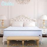 Oleles 歐萊絲 黑標乳膠獨立筒彈簧床墊 雙人加大加長