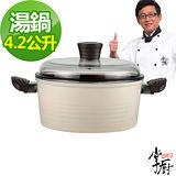 【掌廚】 莫里24cm湯鍋