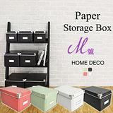 【收納職人】都會簡約附頂蓋輕巧折疊收納箱/收納盒四色可選(M號8入)