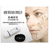 【1313健康館】SK-03膚質檢測計 / 膚質檢測儀 隨時掌握皮膚狀況,讓皮膚隨時保持在水嫩狀態!