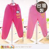 魔法Baby~Hello Kitty&Rody女童三層空氣棉保暖褲~k38903