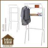 【ikloo】不銹鋼伸縮式洗衣機置物架