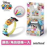 InfoThink x 迪士尼TSUM TSUM充電傳輸手環VII(顏色/角色隨機一入)