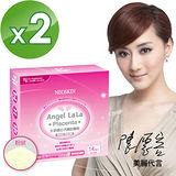 【Angel LaLa天使娜拉】 陳德容代言活顏胎盤粉x2盒 (6公克/包 ;14包/盒 )