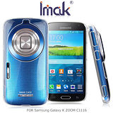 IMAK Samsung Galaxy K Zoom C1116 羽翼II水晶保護殼