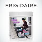 美國Frigidaire洗碗機專用濃縮洗碗粉 (天然配方) 四入組 (台灣水質適用, 不需添軟化鹽)