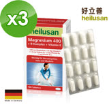 【德國 歐森-好立善】鎂+B群+E高效強化錠 三入組(64錠*3)