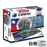 4D Cityscape-4D 立體城市拼圖 -台灣 850片+