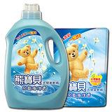 ★超值組合★熊寶貝沁藍海洋香柔軟精(瓶裝3.2L+補充包1.84L)