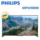 PHILIPS 飛利浦9009系列65吋3D4KUHD智慧型液晶顯示器+視訊盒 (65PUH9009)送禮券1千等好禮三選一
