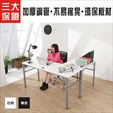 《BuyJM》環保低甲醛彷馬鞍皮面L型160+80公分穩重型工作桌/電腦桌二色可選