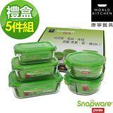 Snapware 康寧密扣 Eco Pure 耐熱玻璃保鮮盒 5件組