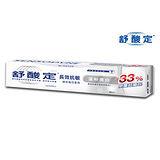 【舒酸定】全新溫和淨白牙膏(160g 4入)