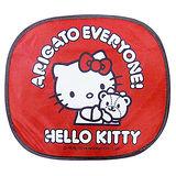 【享夢城堡】HELLO KITTY 40周年系列-側窗遮陽簾(2入)